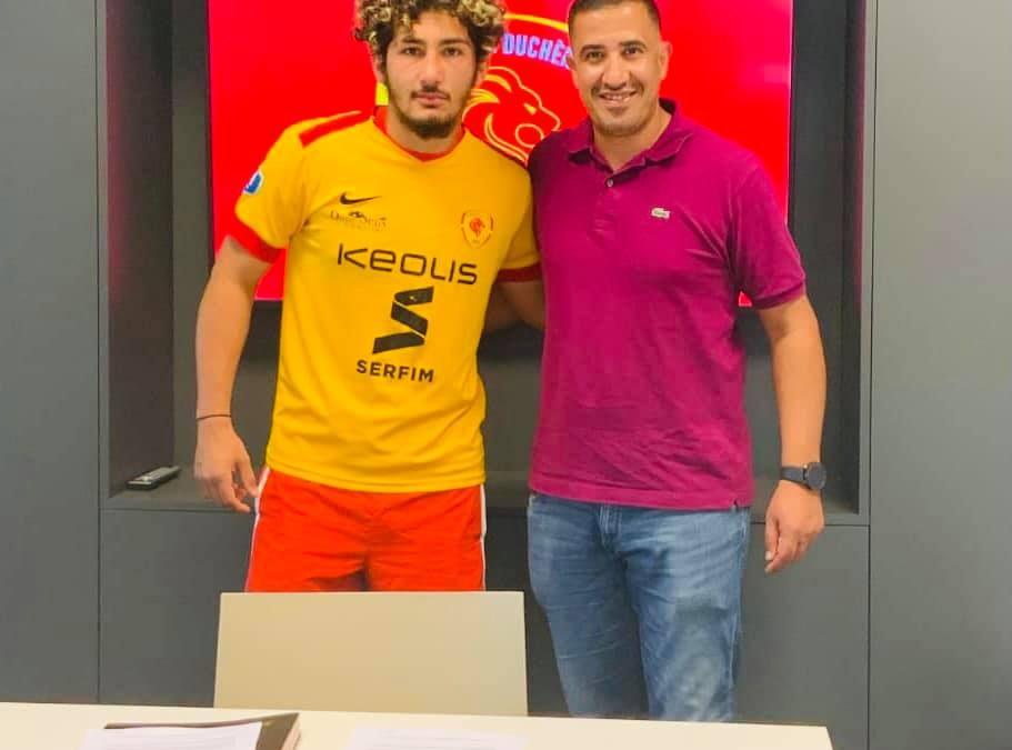 Cyril Khetir rejoint le SC Lyon   15.06.2021